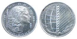 04563 GETTONE JETON TOKEN FAO COIN ROME CERES - Unclassified