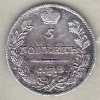 Russie. 5 Kopeks 1821 . Nicholas I . Argent . C# 126 - Russie