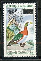 Dahomey, Yvert PA111a, Scott C107, Thin F, MNH - Bénin – Dahomey (1960-...)