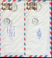 BIROBIDJAN 1993, TELAPHILA, 4 Enveloppes, OVERPRINTED Sur URSS / SU 1k Cavalier, LOCAL ISSUE.  Rgris - Vignettes De Fantaisie