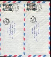 BIROBIDJAN 1993, TELAPHILA, 4 Enveloppes, OVERPRINTED Sur URSS / SU 3k Navire, LOCAL ISSUE.  Rgris - Vignettes De Fantaisie