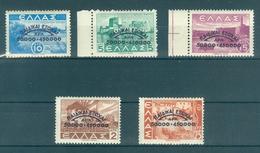 Greece Grèce Griechenland Grecia 1944 Childrens Camp, Overprint, Sort Set, MNH(**) - Unused Stamps