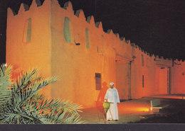 Kuwait PPC The Gate Of Jahra Oscar Mitri (2 Scans) - Kuwait