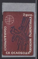 Yugoslavia 2 Dinar Label - Solidarity With Liberation Movement - 1992-2003 Federal Republic Of Yugoslavia