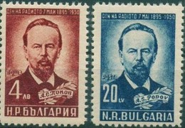 Radio Day - Alexander Popov - Bulgaria 1951 - Set MNH** - 1945-59 People's Republic