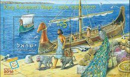 Israel 2016 Art, King Solomon's Ship, Transport, Fauna, Monkeys, Birds - Blocks & Kleinbögen
