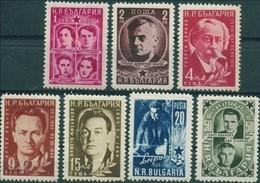 Antifascists - Bulgaria 1951 - Set MNH** - 1945-59 People's Republic