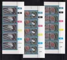 BOPHUTHATSWANA, 1978, MNH Controls Strips Of 5, Hypertension, M 22-24 - Bophuthatswana