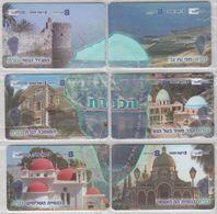 ISRAEL BEZEQ INTERNATIONAL KINERET PUZZLE BEATITUDES CHURCH HOLY APOSTLES 6 MINT PHONE CARDS - Israel