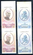 F28- United Arab Emirates. Ajman. Famous People. Jawaharlal Nehru India Leader. Imperf Pair. - Ajman
