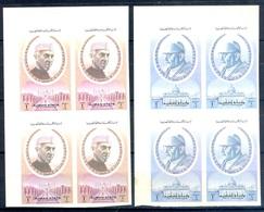 F31- United Arab Emirates. Ajman. Famous People. Jawaharlal Nehru India Leader. Imperf Block Of Four. - Ajman