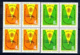 F32- United Nations New York UN UNO 1962. Anti Malaria Campaign. - UNO