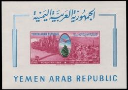 Jemen-Arabische Republik 1964 - Mi-Nr. Block 26 ** - MNH - Flugzeug / Airplane - Yémen