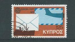 Cyprus 1979 125 Europa Communications Single Commercially FU - Cyprus (Republic)