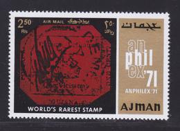 AJMAN AERIENS N°  123 ** MNH Neufs Sans Charnière, TB (D7166) Amphilex 71, Exposition Philatélique - Adschman
