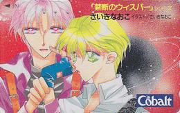 Télécarte Japon / 110-011 - MANGA - SHUEISHA - COBALT - ANIME Japan Phonecard - 10184 - Comics