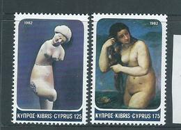 Cyprus 1982 Aphrodite II Set 2 MNH - Cyprus (Republic)