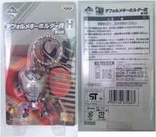 Key Holder : Kamen Rider ( Ichibankuji Banpresto ) - Figurines