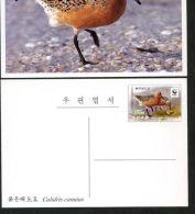PS699A Korea 2015 WWF Postage 1 Full - Korea, North
