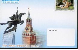 EA038A Korea 2005 Tiger (Japan-Russian Joint Issue) Airmail 1 - Korea, North