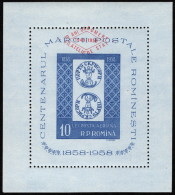 ROM SC #C57ff MNH SS  1959 Centenary Romanian Stamps, W/ovprt CV $100.00 - Blocks & Sheetlets