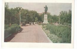 Belinski Square - Penza - 1961 - Russia USSR - Unused - Russie