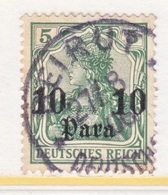 Germany  OFFICE In  TURKEY  31   (o)   BEIRUT  Cd. - Offices: Turkish Empire