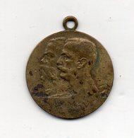 Italia - 24 Maggio 1915 - Medaglia Proclama Di Vittorio Emanuele III° Ai Soldati - Vedi Foto - (FDC9668) - Other