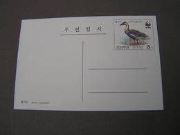 WWF Karte 2004 Bird - Korea (Süd-)