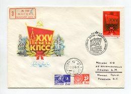 SPACE FDC R-COVER USSR 1976 XXV CONGRESS OF THE CPSU SPACESHIP SOYUZ Mi# 4441 - Russia & USSR