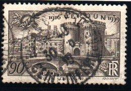 """Type SITES ET MONUENTS - 1939: 90c Gris-brun """"Verdun: Porte Chaussée""""- N° 445 Obl. - Francia"""