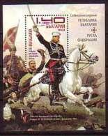 BULGARIA \ BULGARIE - 2013 - 135 Années Depuis La Guerre Russo - Turque - Bl** - 1992-.... Fédération