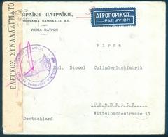 Greece 1938 Patra Piraiki Patraiki Textile Air Cover To Chemnitz Germany CURRENCY CONTROL - Greece