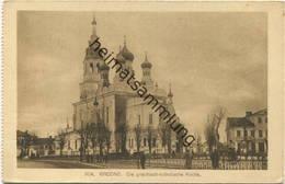 Grodno - Die Griechisch-katholische Kirche - Rückseite Beschrieben 1918 - Belarus