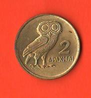 Grecia Greece 2 Dracme Drachmai  1973 Civetta Owl - Brazil