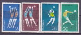 67-326 / BG - 1970  WORLD CUP - VOLLEYBALL  Mi 2029/32 O  - *Purchase Min.10. Eur.free Shipping* - Gebraucht