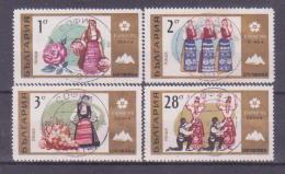67-333 / BG - 1970  EXPO'70 OSAKA  Mi 2013/16 O  - *Purchase Min.10. Eur.free Shipping* - Bulgarien