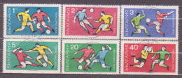 67-334 / BG - 1970  FOOTBALL WORLD CUP MEXICO  Mi 1982/87 O  - *Purchase Min.10. Eur.free Shipping* - Gebraucht