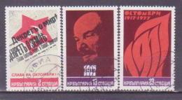 67-380/ BG- 1977  60 YEARS OCTOBER REVOLUTION   Mi 2640/42 O * Purchase Min. 10 Euro - Free Shipping !! * - Bulgarien