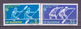 67-381/ BG- 1977  WORLD CUP - KANU   Mi 2629/30 O * Purchase Min. 10 Euro - Free Shipping !! * - Gebraucht