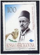 BOSNIA & HERCEGOVINA (Sarajevo) 1997 Komadina Commemoration  MNH / **.  Michel 84 - Bosnia And Herzegovina