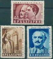 Georgi Dimitrov Party Leader - Bulgaria 1952 - Set MNH** - 1945-59 People's Republic