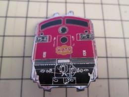 Pin113b Pin's Pins / Beau Et Rare / THEME : TRANSPORTS / Trsè Grand Pin's Double Attache METRO OU LOCOMOTIVE ? - Transportation