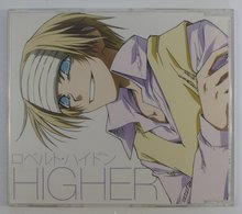 CD : HIGHER : Ueki No Housoku - Character Song Single AVCA-22378 - Soundtracks, Film Music