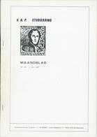 25/909 - BELGIQUE Magazine Studiekring Antwerpen 169/1987 - Geschiedenis Machinale Frankering ,door Kuijt , 8 Blz - Magazines