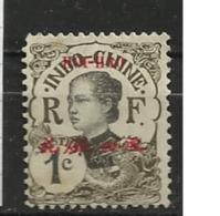 HOI-HAO         N°  YVERT   49   NEUF SANS CHARNIERE      ( Nsch 02 ) - Hoi-Hao (1900-1922)