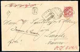 """Beleg TANGER 17/9 92, Rs. Auf Einschreibebrief Mit Gibraltar-Frankatur Nach Larache, Dort Mit Privatpostmarke """"Tanger-Fe - Non Classificati"""