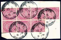 Briefst. 2 Mk., Waagr. Siebenerblock Auf Bfstk. (drei Marken Mit Unauffälliger Papierfalte), Fünf Klare Stempel CONSTANT - Non Classificati