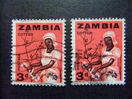 ZAMBIA Zambie 1964 Coton Algodon Yvert N 7 FU - Zambia (1965-...)