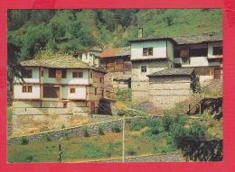 232559 / Shiroka Laka Is A Village In The Very South Of Bulgaria, Located In Smolyan OLD HAUSE , Bulgaria Bulgarie - Bulgarie
